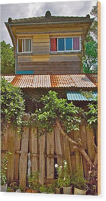 Japanese House Wood Print