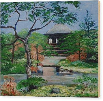 Jardin Japonais  Wood Print