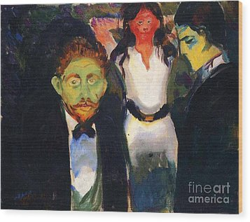Jealousy Wood Print by Pg Reproductions