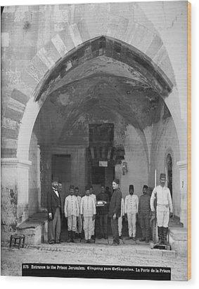 Jerusalem, American Colony, Entrance Wood Print by Everett