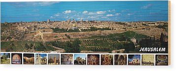 Jerusalem Poster Wood Print by Munir Alawi
