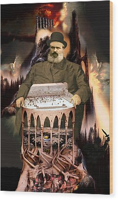 Jewish Heritage Wood Print by E  Kraizberg