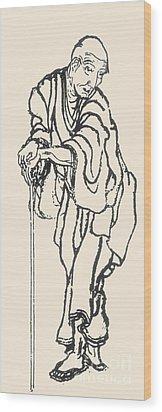 Katsushika Hokusai Wood Print by Granger