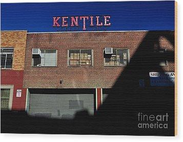 Kentile Factory Wood Print