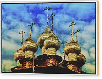 Wood Print featuring the photograph Kishi Domes Sunset by Rick Bragan