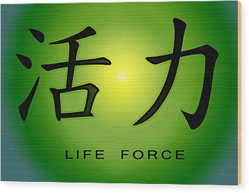 Life Force Wood Print