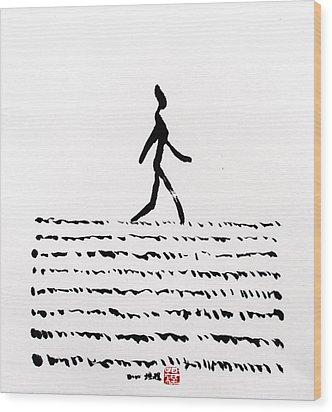 Life Is... Wood Print