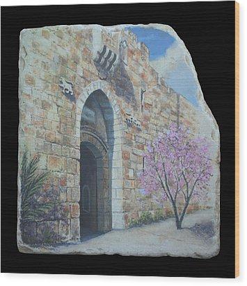 Lions Gate Wood Print