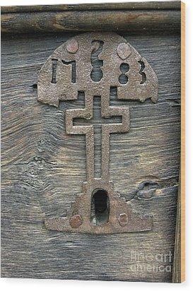 Lock Of Church Wood Print by Bernard Jaubert
