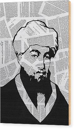 Maimonides Wood Print by Anshie Kagan