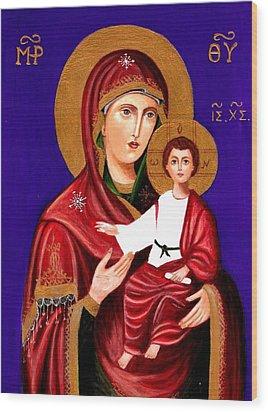 Mary And Jesus Wood Print by Margo Hiotis