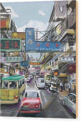 Meet Me At Fu Doo Wood Print by Russell Pierce
