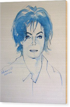 Michael Jackson - Gimme Your Wings Wood Print by Hitomi Osanai