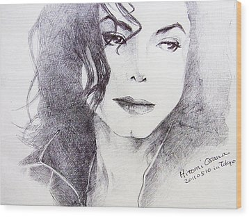 Michael Jackson - Nothing Compared To You Wood Print by Hitomi Osanai