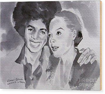 Michael Jackson - Wtih Diana Wood Print by Hitomi Osanai