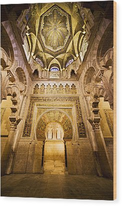 Mihrab And Ceiling Of Mezquita In Cordoba Wood Print