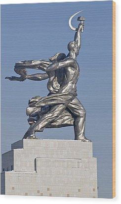 Monument Wood Print by Igor Sinitsyn