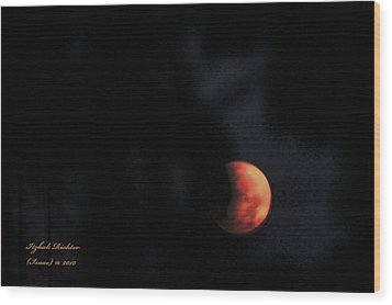 Wood Print featuring the photograph Moonlight Sonate by Itzhak Richter