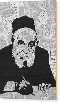 Moshe Feinstein Wood Print by Anshie Kagan