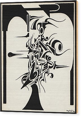 Music Wood Print by Gregory Grant