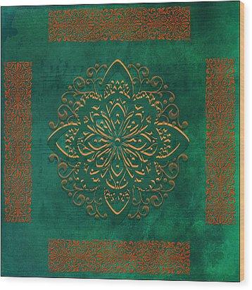 Musical Autumn Tile Wood Print by Bonnie Bruno