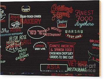 Neon Signs, 1937-1971 Wood Print by Granger