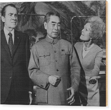 Nixon Presidency.  From Left  Us Wood Print by Everett