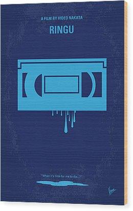 No070 My Ringu Minimal Movie Poster Wood Print by Chungkong Art