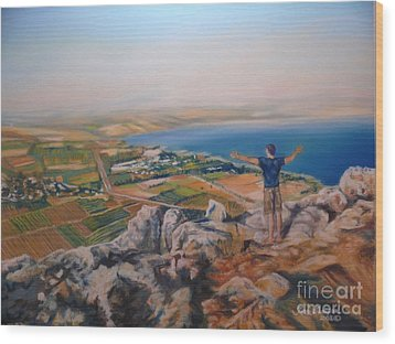 Oh Isreal Wood Print by Terri Thompson
