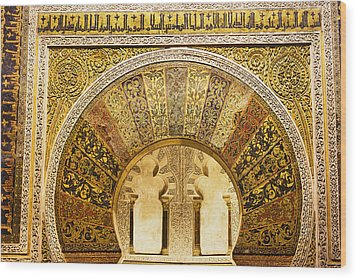 Ornate Mezquita Mihrab In Cordoba Wood Print by Artur Bogacki