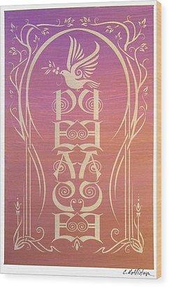 Peace Reflectograph Wood Print by Cristina McAllister