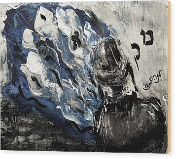 Wood Print featuring the painting Power Of Prayer With Hasid Reading And Hebrew Letters Rising In A Spiritual Swirl Up To Heaven by M Zimmerman