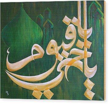 Pray Wood Print by Mehboob Sultan