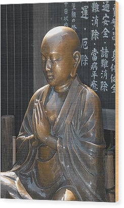 Praying Buddha Wood Print