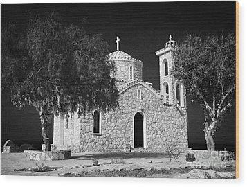 Prophet Elias Church Profitis Ayios Elias With Prayer Rag Trees Hilltop Protaras Republic Of Cyprus Wood Print by Joe Fox