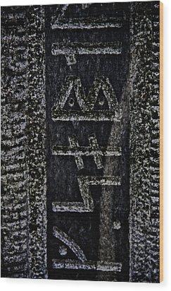 Reading Stones Wood Print by Odd Jeppesen