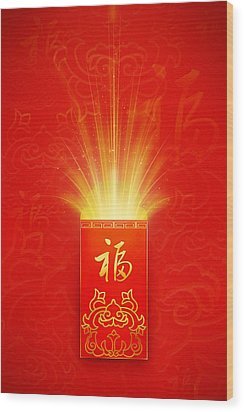 Red Pocket For Chinese New Year Wood Print by BJI/Blue Jean Images