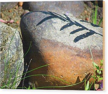 Rocks Tattoo Wood Print by France Laliberte