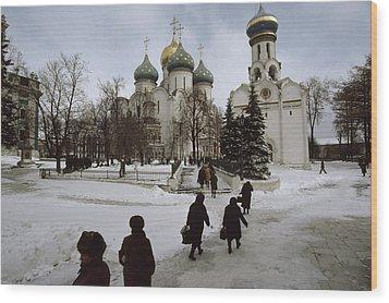 Russian Women, Dressed In Black, Walk Wood Print by James L. Stanfield