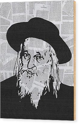 Satmar Rebbe Wood Print by Anshie Kagan