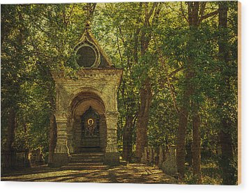 Shaded Chapel. Golden Green Series Wood Print by Jenny Rainbow