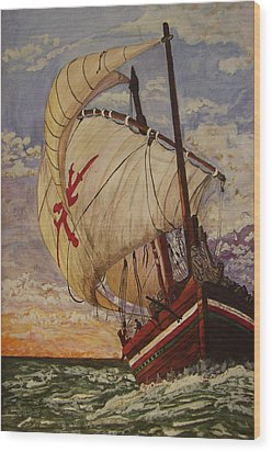 Ship On A Tossing Sea Wood Print