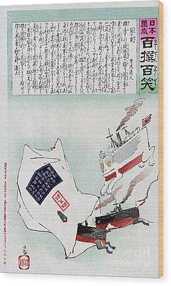 Sino-japanese War, 1895 Wood Print by Granger