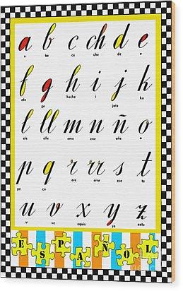 Spanish Alphabet Juvenile Licensing Art Wood Print by Anahi DeCanio