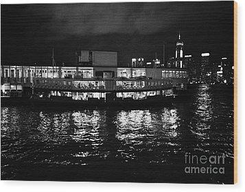 Star Ferry Tsim Sha Tsui Terminal Kowloon Hong Kong Hksar China Wood Print by Joe Fox
