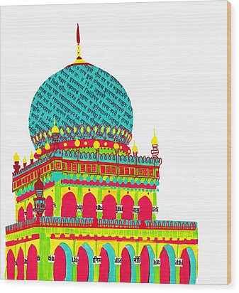 Temple From India Wood Print by Catarina Bessell