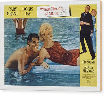 That Touch Of Mink, Cary Grant, Doris Wood Print by Everett