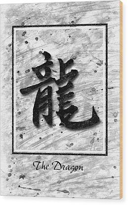The Dragon Wood Print by Mauro Celotti