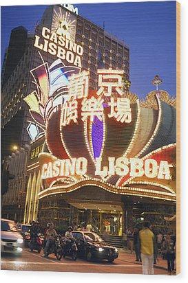 The Facade Of The Casino Lisboa Wood Print by Justin Guariglia