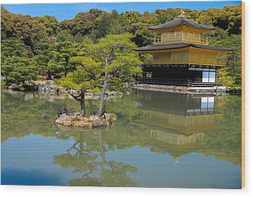 The Golden Pavilion Wood Print